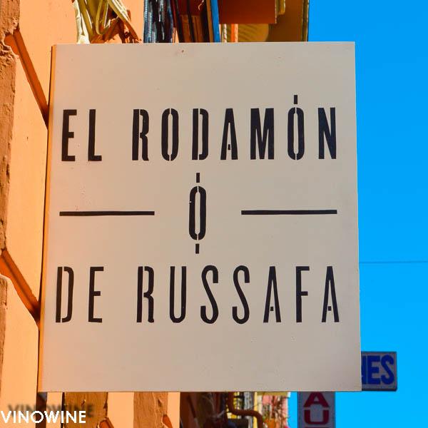 Cartel del Rodamons de Russafa