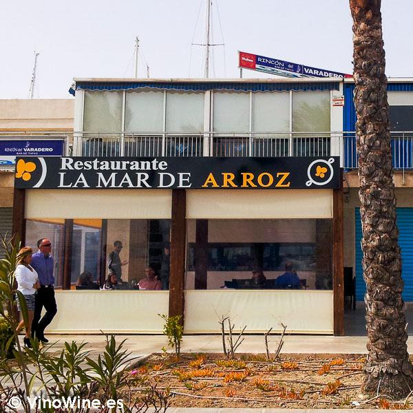 Fachada de La Mar de Arroz de Alicante