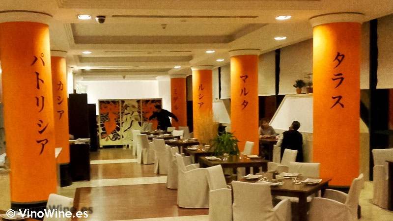 Sala del Restaurante de comida japonesa Kitsume en Altea