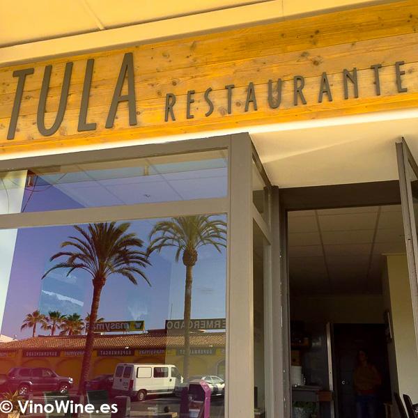 Puerta de acceso a Tula Restaurante de Javea en Alicante