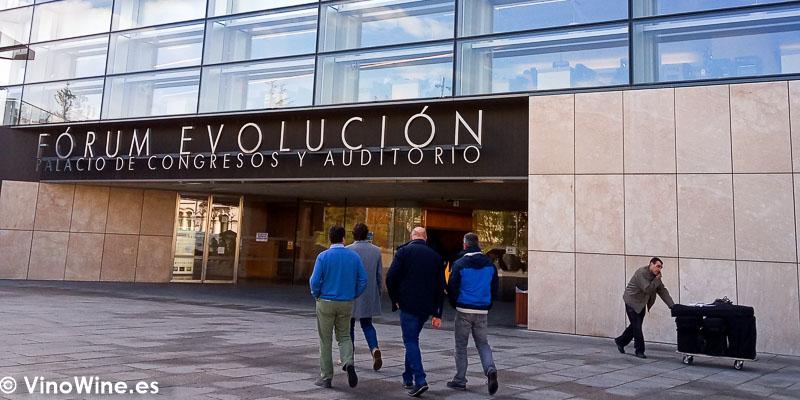 Forum Evolucion palacio de congresos donde se celebra la muestra de vinos El Alma de los Vinos Unicos 2019 en Burgos