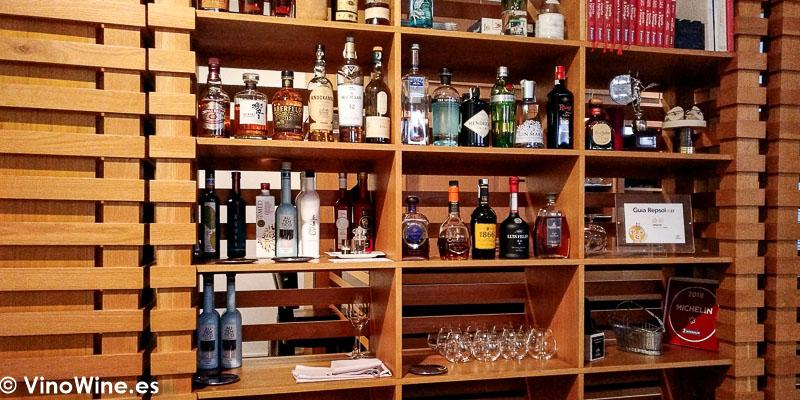 Licores del Restaurante Abantal en Sevilla-