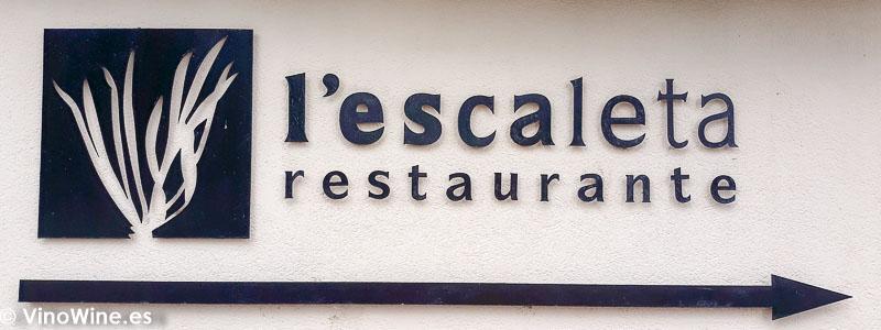 Logotipo del restaurante Escaleta de Cocentaina en Alicante. El Maridaje en los Restaurantes