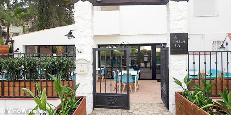 Vista exterior del Restaurante Atalaya en Alcossebre Castellon